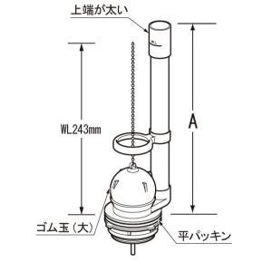 【あすつく】TF-889C-SX1 フロート弁 オーバーフロー管 高さ 278mm 【TF-889CSX1】INAX・イナックス・LIXIL・リクシル トイレ部品|mary-b