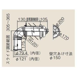 リンナイ φ120×φ80給排気部材 FF 2重管用 【TFW-120-80C-200C-K-L】給排気トップ(直排専用)(21-2803)【TFW12080C200CKL】 給湯器|mary-b