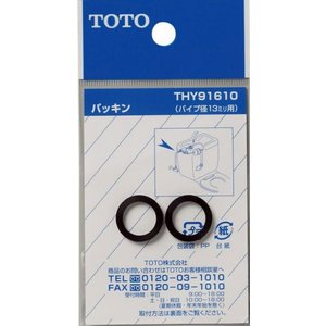 TOTO パッキン 【THY91610】 オプション・ホーム用品