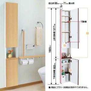 リクシル トイレ収納 埋込収納棚 TSF-204U+TSF-203U 上部収納棚+下部収納棚 INAX イナックス LIXIL|mary-b