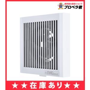 トイレ 換気扇 三菱 壁・天井兼用 V-08P7 パイプ用ファン|mary-b