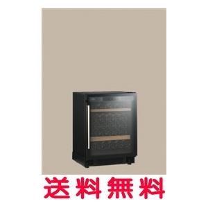 EuroCave(ユーロカーブ)ワインセラー CLASSIC59 クラシック59シリーズ 【V059T-PTHF】|mary-b