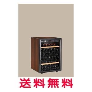 EuroCave(ユーロカーブ)ワインセラー CLASSIC83  クラシック83シリーズ 【V083T-PTHF】|mary-b