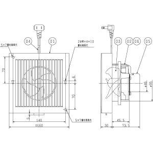 三菱 換気扇 小型 V-08P7 パイプ用ファン トイレ換気扇 洗面所換気扇 V-08P6後継品 |mary-b|02