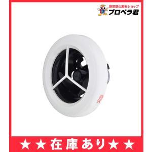 あすつく 三菱 換気扇 V-08PC7 トイレ用 パイプ用ファン V08PC7 V-08PC6の後継品|mary-b