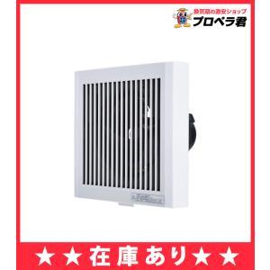 あすつく 三菱 換気扇 V-08PP7 パイプ用ファン 浴室・トイレ・洗面所用 V-08PP6の後継品|mary-b