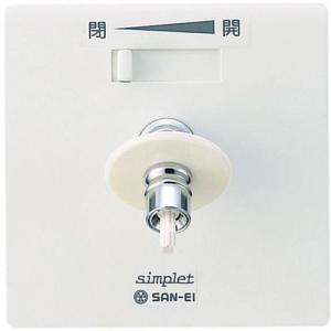 三栄水栓 単水栓 洗濯機用 水道用コンセント シンプレット V960LU-3 [蛇口]  SANEI|mary-b