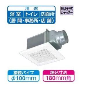 VD-10Z10 三菱 ダクト用換気扇天井埋込形(低騒音タイプ)【サニタリー用,浴室,トイレ,洗面所】(VD-10Z9の後継)|mary-b