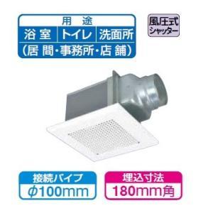 【あすつく】VD-10Z10 三菱 ダクト用換気扇天井埋込形(低騒音タイプ) サニタリー用、浴室、トイレ、洗面所 旧品番(VD-10Z9)