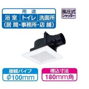 【あすつくB】VD-10ZC10 三菱 換気扇 ダクト用換気扇 天井埋込形 旧品番(VD-10ZC9)|mary-b