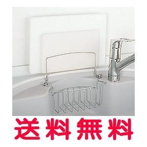 【送料込み】トクラス まな板たて(G2/H2シンク用) 【WMEMTATEDE】 ※3〜5日で出荷 キッチン G2・H2共通 mary-b