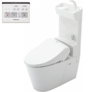 XCH3005PWST パナソニック アラウーノV A・La・Uno V 専用トワレS5 手洗い付き 壁排水タイプ リモコン付属|mary-b