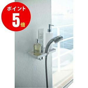 【7853】 シャワーホルダートレイ ミスト ホワイト Shower holder tray mist 【山崎実業】|mary-b
