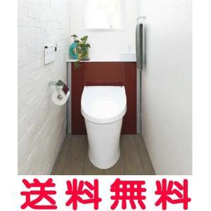 YDS-H1SX81X1 リフォレ(H1) 床排水 I型手洗付き 間口750〜800mm 排水芯200mm|mary-b