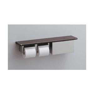 トイレットペーパーホルダー おしゃれ 木製2連紙巻器棚付【YHB62NBS】TOTO 62シリーズ 棚タイプ(トイレ収納付)|mary-b