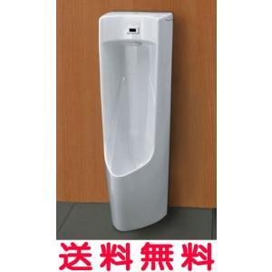 INAX[イナックス]・LIXIL[リクシル] パブリックトイレ  YU-A31MP/BW1、YU-...