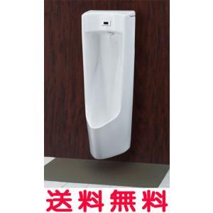 INAX[イナックス]・LIXIL[リクシル] パブリックトイレ  YU-A51MP/BW1、YU-...