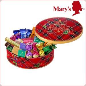 チョコレート 詰め合わせ § チョコレートミックス 200g入 § バレンタイン Valentine 帰省 お礼 お返し 贈答 ご挨拶 内祝い ギフト メリーチョコレート