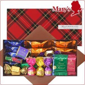 チョコレート 詰め合わせ § チョコレートミックス 160g入 § クリスマス Christmas お歳暮 お礼 お返し 贈答 ご挨拶 内祝い ギフト メリーチョコレート