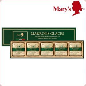クリスマス お歳暮 プレゼント 洋菓子 ギフト マロングラッセ 5個入 お祝い 小分け 個包装 手土産 お礼 お返し ご挨拶 メリーチョコレートの画像
