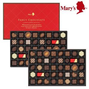 送料無料 チョコレート 詰め合わせ § ファンシーチョコレート 80個入 § クリスマス ギフト プレゼント お礼 お返し 贈答 ご挨拶 内祝い メリーチョコレート