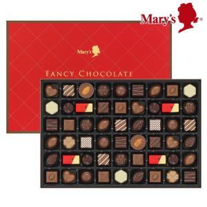 チョコレート 詰め合わせ § ファンシーチョコレート 54個入 § バレンタイン ギフト プレゼント お礼 お返し 贈答 ご挨拶 内祝い メリーチョコレート