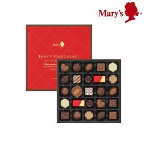 チョコレート 詰め合わせ § ファンシーチョコレート 25個入 § バレンタイン ギフト プレゼント お礼 お返し 贈答 ご挨拶 内祝い メリーチョコレート