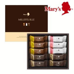 焼菓子 ギフト ミルフィーユ 10個入【メリーチョコレート】 美味しいハーモニー 詰め合わせ