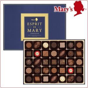 送料無料 チョコレート 詰め合わせ § エスプリ ド メリー 35個入 § クリスマス お歳暮 エスプリドメリー ギフト プレゼント 贈答 メリーチョコレート