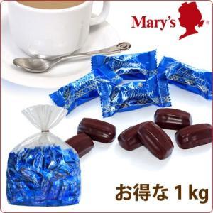 洋菓子 お買い得 オンライン限定 お得 チョコレートクッキー...