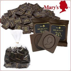 チョコレート お得 § ミスターブラック 1kg入 § クリスマス お買い得 大量 小分け 個包装 自宅用 パーティー イベント 会社 子供 メリーチョコレート