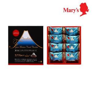 チョコレート 詰め合わせ § 富士山ミニチュアクランチチョコレート 8個入 § クリスマス お歳暮 贈答 挨拶 土産 ギフト プレゼント メリーチョコレート
