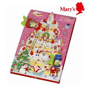 クリスマス お菓子 § クリスマスマジック 26個入 § Christmas パーティ 子ども会 プレゼント 帰省 メリーチョコレート