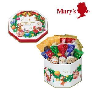 クリスマス お菓子 § ドリームタイムストーリー 151g入 § Christmas パーティ 子ども会 プレゼント 帰省 メリーチョコレート