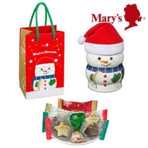 クリスマス お菓子 § マジカルドリーム 63g入 § Christmas パーティ 子ども会 プレゼント 帰省 メリーチョコレート