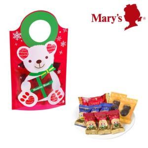 クリスマス お菓子 § ハーティベア 47g入 § Christmas パーティ 子ども会 プレゼント 帰省 メリーチョコレート