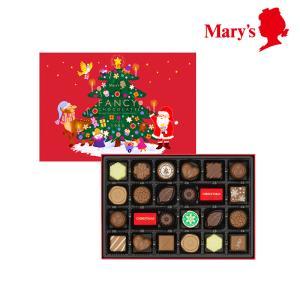 クリスマス チョコレート § クリスマスファンシーチョコレート 24個入 § Christmas パーティ 子ども会 プレゼント 帰省 メリーチョコレート