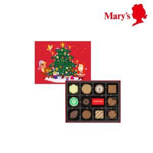 クリスマス チョコレート § クリスマスファンシーチョコレート 12個入 § Christmas パーティ 子ども会 プレゼント 帰省 メリーチョコレート