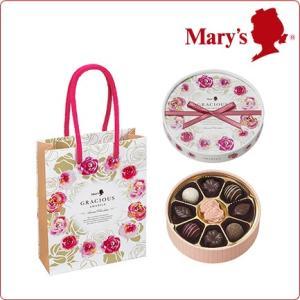 バレンタイン チョコレート ギフト アマービレ 10個入 V...