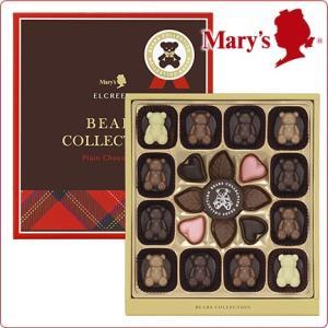 バレンタイン チョコレート ギフト ベアーズコレクション 8...