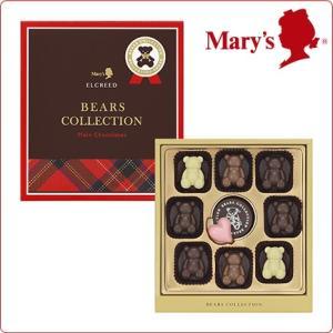 バレンタイン チョコレート ギフト ベアーズコレクション 5...
