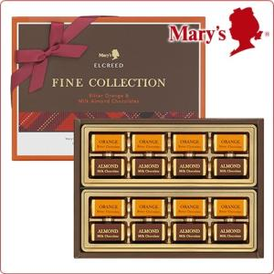 バレンタイン チョコレート ギフト ファインコレクション 1...