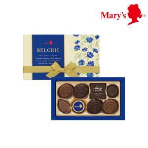 期間限定 スプリングギフト 「ベルシック」プレーンチョコレート 8個入 洋菓子 チョコレート 贈答 ...