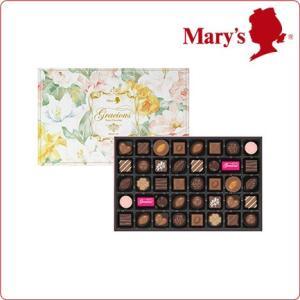 バレンタイン ギフト § グレイシャスファンシーチョコレート 40個入 § Valentine 2017 プレゼント メリーチョコレート