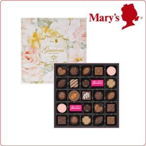 バレンタイン ギフト § グレイシャスファンシーチョコレート 25個入 § Valentine 2017 プレゼント メリーチョコレート