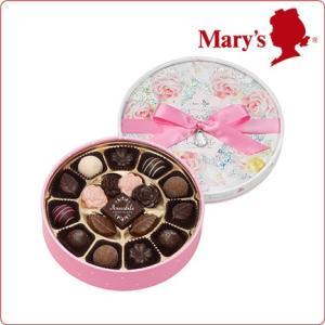 バレンタイン チョコレート § アマービレ 18個入 § Valentine 2017 プレゼント メリーチョコレート