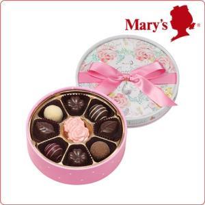 バレンタイン チョコレート § アマービレ 10個入 § Valentine 2017 プレゼント メリーチョコレート
