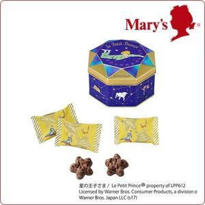 バレンタイン ギフト § メリーチョコレート 星の王子さま クランチチョコレート(星型) 43g入 § Valentine 2017 プレゼント