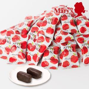 チョコレート お得 § オンライン限定 アップルグラッセチョコレート 500g入 § クリスマス お買い得 小分け パーティー 子供 メリーチョコレート
