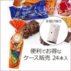 母の日 2018 プレゼント お菓子 詰め合わせ ケース販売...